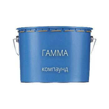 Компаунд ГАММА