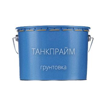 Танкпрайм