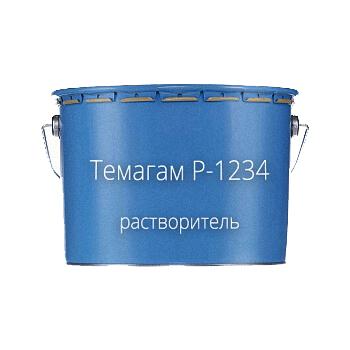 Темагам Р-1234