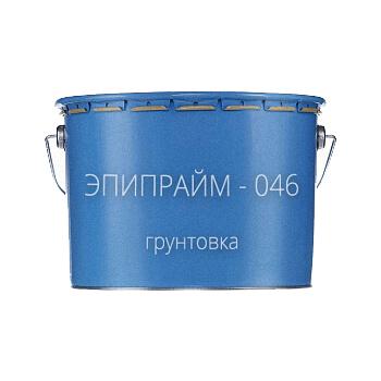 ЭПИПРАЙМ-046